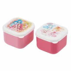 お弁当箱 子供 ミニシールボックス 2個入 ヒーリングっどプリキュア ( プリキュア シール容器 保存容器 ランチボックス 弁当箱 キャラク