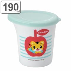 トレーニングカップ フィーディングドリンクカップ しまじろう ボーダー 190ml 蓋付き キャラクター ( 日本製 電子レンジ対応 食洗機対