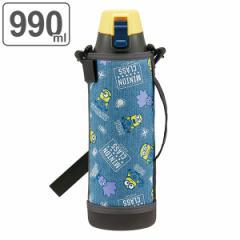 水筒 ステンレス 直飲み ワンタッチ ダイレクトステンボトル ミニオンズ 990ml ( ステンレスボトル 保冷 ワンプッシュ ミニオン 子供 キ