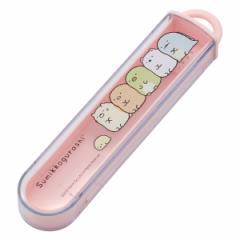 歯ブラシケース スライド式 子ども用 すみっコぐらし 子供 キャラクター ( 歯ブラシ ケース 歯磨きケース 幼稚園 保育園 キャラ 子供用