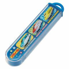 歯ブラシケース スライド式 子ども用 プラレール 子供 キャラクター ( 歯ブラシ ケース 歯磨きケース 幼稚園 保育園 キャラ 子供用 キッ