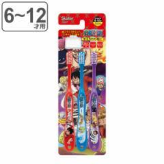歯ブラシ 3本セット 6〜12才 キャップ付 ワンピース 子供 キャラクター ( 子供用歯ブラシ やわらかめ 3本入り 歯ブラシキャップ コンパ
