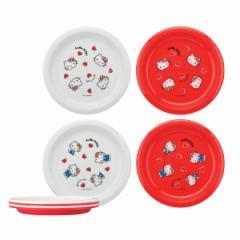 プレート アウトドア ハローキティ プレート4枚セット ( 皿 お皿 プラスチックプレート 4枚 日本製 キャラクター キャラ 軽い プラスチ