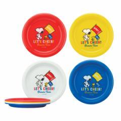 プレート アウトドア ピーナッツレッツチア スヌーピー プレート4枚セット ( 皿 お皿 プラスチックプレート 4枚 日本製 キャラクター キ