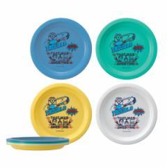プレート アウトドア ミニオンズ プレート4枚セット ( 皿 お皿 プラスチックプレート 4枚 日本製 キャラクター キャラ 軽い プラスチッ