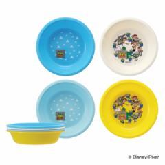 ボウル アウトドア トイ・ストーリー ボウル4枚セット ( 皿 お皿 プラスチックボウル 4枚 日本製 キャラクター キャラ 軽い プラスチッ