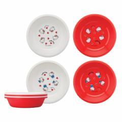 ボウル アウトドア ハローキティ ボウル4枚セット ( 皿 お皿 プラスチックボウル 4枚 日本製 キャラクター キャラ 軽い プラスチック製