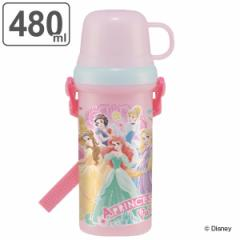 水筒 直飲み コップ 2way プラスチック ディズニー プリンセス 480ml 子供 ( ディズニープリンセス 食洗機対応 すいとう ランチグッズ
