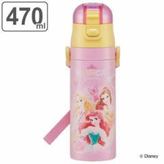 水筒 ステンレス 直飲み 軽量 ダイレクトボトル ディズニー プリンセス 470ml 子供 ( ディズニープリンセス ステンレスボトル 保冷 すい