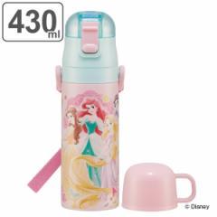水筒 ステンレス 直飲み コップ 2way 軽量 ディズニー プリンセス 430ml 子供 ( ディズニープリンセス ステンレスボトル すいとう 保温