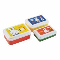 お弁当箱 デザートケース 3個セット ふわっと 入れ子式 シール保存容器 ミッフィー ( 弁当箱 ランチボックス 保存 一段 ブルーナ miffi