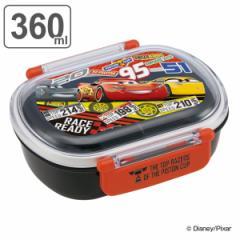 お弁当箱 1段 抗菌 カーズ 食洗機対応 ふわっとランチボックス 360ml 子供 ( マックイーン 弁当箱 キッズ ランチボックス レンジ対応 一