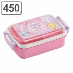 お弁当箱 1段 抗菌 ふわっとタイトランチボックス ミュークルドリーミー おともだち 450ml 子供 ( みゅー 弁当箱 キッズ ランチボックス