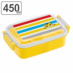 お弁当箱 1段 抗菌 ふわっとタイトランチボックス しまじろう 450ml 子供 ( シマジロウ 弁当箱 キッズ ランチボックス レンジ対応 食洗