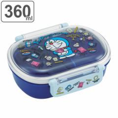 お弁当箱 1段 抗菌 プラスチック ふわっとタイトランチボックス ドラえもん ぬいぐるみいっぱい 360ml 子供 ( ランチボックス 弁当箱 キ