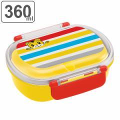 お弁当箱 1段 抗菌 プラスチック ふわっとタイトランチボックス しまじろう 360ml 子供 ( ランチボックス 弁当箱 キッズ こどもちゃれん