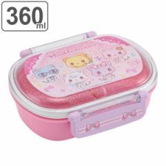 お弁当箱 1段 抗菌 プラスチック ふわっとタイトランチボックス ミュークルドリーミー おともだち 360ml 子供 ( ランチボックス 弁当箱