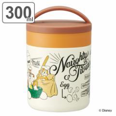 弁当箱 保温弁当箱 スープジャー デリカポット チップ&デール クッキング 300ml 超軽量 ( チップとデール お弁当箱 ランチボックス 保