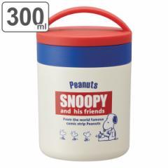 弁当箱 保温弁当箱 スープジャー デリカポット スヌーピー レトロラベル 300ml 超軽量 ( SNOOPY お弁当箱 ランチボックス 保温 保冷 ラ