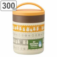 弁当箱 保温弁当箱 スープジャー デリカポット となりのトトロ 小トトロ 300ml 超軽量 ( トトロ お弁当箱 ランチボックス 保温 保冷 ラ