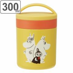 弁当箱 保温弁当箱 スープジャー デリカポット ムーミン カラー 300ml 超軽量 ( MOOMIN お弁当箱 ランチボックス 保温 保冷 ランチポッ