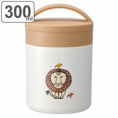 弁当箱 保温弁当箱 スープジャー デリカポット リサラーソン ライオン 300ml 超軽量 ( LISALARSON お弁当箱 ランチボックス 保温 保冷