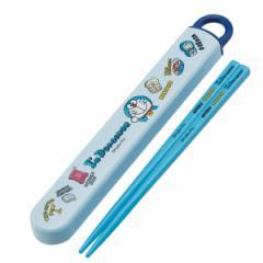 箸&箸箱セット 抗菌 スライド式 箸 箸箱 ドラえもん ぬいぐるみいっぱい 16.5cm 子供 ( どらえもん カトラリーセット お弁当 キッズ 食