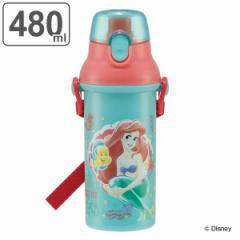 水筒 抗菌 プラスチック 直飲み アリエル 軽量 480ml キッズ ( リトル・マーメイド 食洗機対応 直のみ すいとう 子供 幼稚園 保育園 子