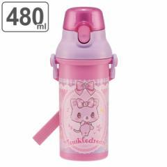 水筒 抗菌 プラスチック 直飲み ミュークルドリーミー おともだち 軽量 480ml キッズ ( みゅー 食洗機対応 直のみ すいとう 子供 幼稚園