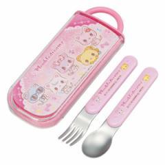 コンビセット スプーン フォーク スライド式 ミュークルドリーミー おともだち カトラリーセット 子供 ( みゅー カトラリー キッズ 食洗