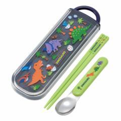 コンビセット カトラリーセット 箸 スプーン ディノサウルス 子供 ( 恐竜 食洗機対応 お弁当用 カトラリー キッズ 幼稚園 保育園 きょう