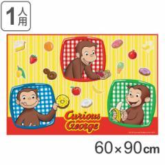 レジャーシート おさるのジョージ 一人用 60×90cm キャラクター 子供 ( 1人用 シート ピクニックシート キャラ 幼稚園 保育園 子供用