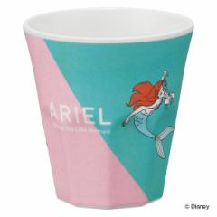 タンブラー 270ml アリエル カラーズ コップ 子供用 プラスチック キャラクター ( カップ グラス メラミン 湯呑み リトル・マーメイド