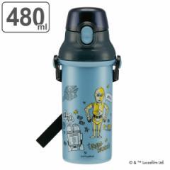 水筒 直飲み プラスチック スターウォーズ DOODLES 480ml 子供 ( STARWARS 食洗機対応 プラワンタッチボトル 直のみ すいとう キッズ 食