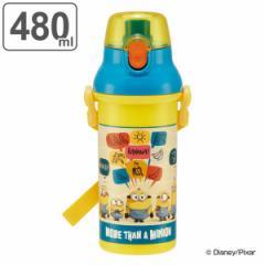 水筒 直飲み プラスチック ミニオンズ フィーバー 480ml 子供 ( ミニオン 食洗機対応 プラワンタッチボトル 直のみ すいとう キッズ 食