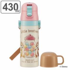 水筒 2way 直飲み コップ 超軽量 チップ&デール スイーツ 430ml ( チップ デール ステンレスボトル 保温 保冷 軽量 子供 キャラクター