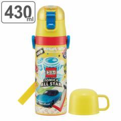 水筒 2way 直飲み コップ 超軽量 トミカ 430ml ( TOMICA ステンレスボトル 保温 保冷 軽量 子供 キャラクター キッズ コップ付き 直のみ