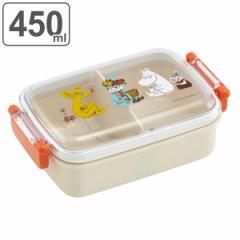 お弁当箱 1段 プラスチック ふわっと ムーミン カラー 450ml 子供 ( MOOMIN 弁当箱 食洗機対応 レンジ対応 キャラクター キッズ ランチ