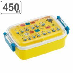 お弁当箱 1段 プラスチック ふわっと ミニオンズ フィーバー 450ml 子供 ( ミニオン 弁当箱 食洗機対応 レンジ対応 キャラクター キッズ