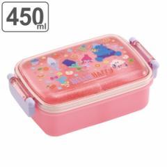 お弁当箱 1段 プラスチック ふわっと トロールズ 450ml 子供 ( 弁当箱 食洗機対応 レンジ対応 キャラクター キッズ ランチボックス 一段