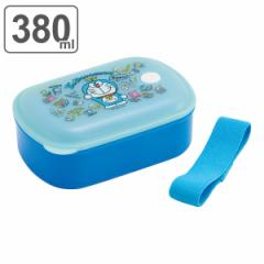お弁当箱 1段 抗菌 380ml パッキン一体型 ふわっと ドラえもん ぬいぐるみいっぱい ( 弁当箱 食洗機対応 レンジ対応 子供 ランチボック