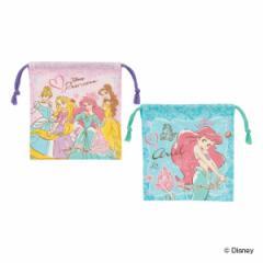 コップ袋 巾着袋 マチ付き 2個入り ディズニープリンセス 子供 ( アリエル 白雪姫 巾着 キッズ コップ 入れ 歯ブラシ 子供用 キャラクタ