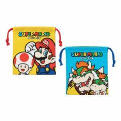 コップ袋 巾着袋 マチ付き 2個入り スーパーマリオブラザーズ 子供 ( マリオ 巾着 キッズ コップ 入れ 歯ブラシ 子供用 キャラクター 給