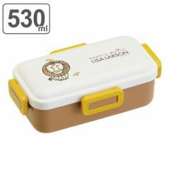 お弁当箱 1段 530ml ふわっと リサラーソン ライオン ( リサ・ラーソン 弁当箱 ランチボックス 弁当 食洗機対応 レンジ対応 一段 仕切り