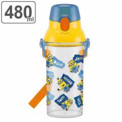 水筒 プラスチック クリアボトル ミニオンズ 480ml 子供 ( ミニオン 食洗機対応 直飲み 幼稚園 保育園 軽量 ワンプッシュボトル 子供用