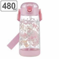 水筒 ストロー ワンプッシュ プラスチック ぼんぼんりぼん くまさん 480ml 子供 ( ストローボトル プラスチック製 幼稚園 保育園 軽量