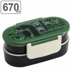 お弁当箱 2段 箸付き ミニオンズ メンズ タイトランチボックス 670ml ( ミニオン 弁当箱 ランチボックス レンジ対応 食洗機対応 二段