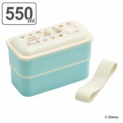 弁当箱 2段 抗菌 550ml パッキン一体型 チップ&デール スイーツ ( チップ デール 食洗機対応 レンジ対応 お弁当箱 ランチボックス キャ