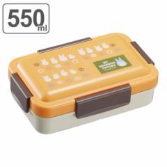 お弁当箱 1段 抗菌 550ml パッキン一体型 4点ロック となりのトトロ 小トトロ ( トトロ 弁当箱 ランチボックス 弁当 食洗機対応 レンジ