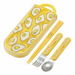 トリオセット 箸 スプーン フォーク スライド ぐでたま めだまやき 子供 ( 食洗機対応 カトラリー お箸 キッズ キャラクター スライド式